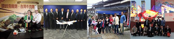 香川県観光プロモーション代理業務