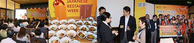 大ぐるなび台湾現地記者発表会