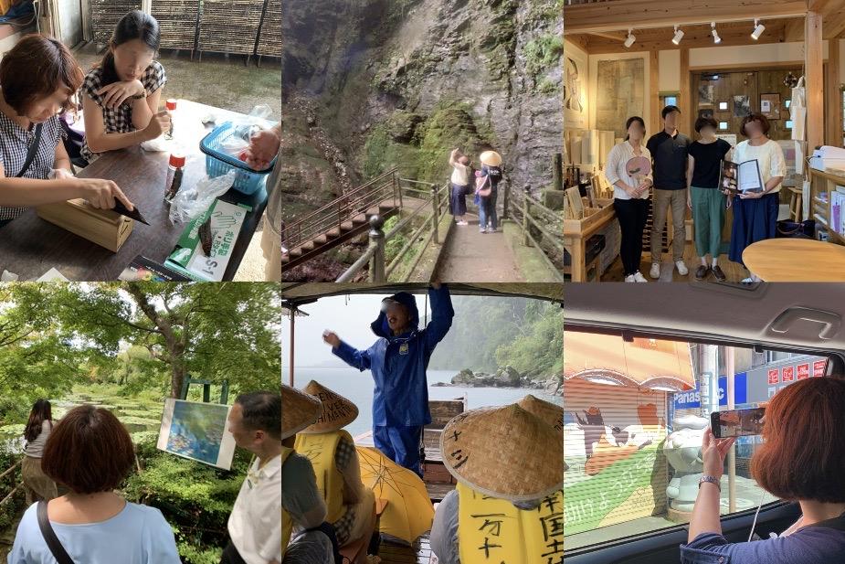 高知旅行で伝統体験や観光スポット巡り6枚