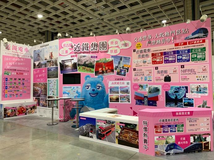 旅行博覧会中型ブース ピンク色