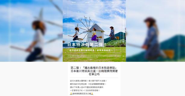 小豆島風車小屋の前で箒に跨りジャンプする3人の女性