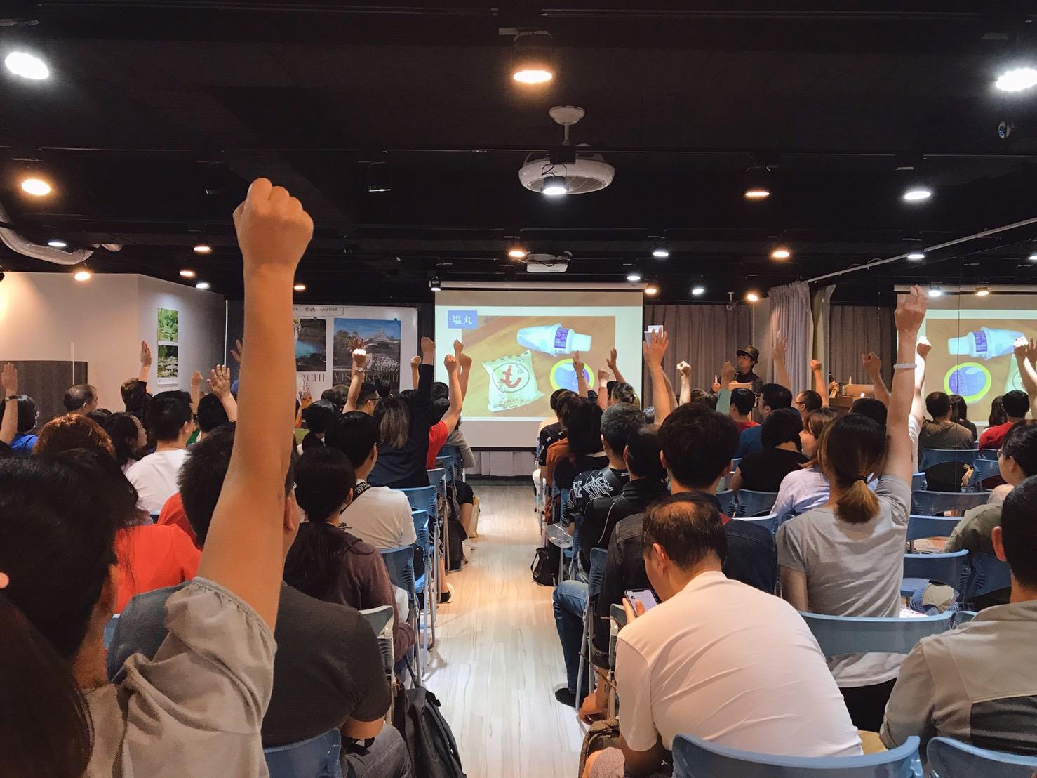 セミナーの中で挙手をする聴衆