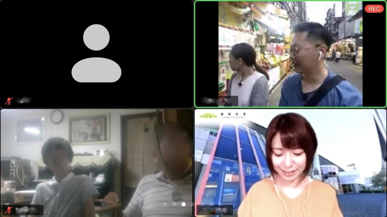 Zoomでの台湾オンラインツアーの様子