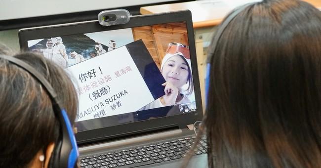 オンライン商談会で中国語で自己紹介