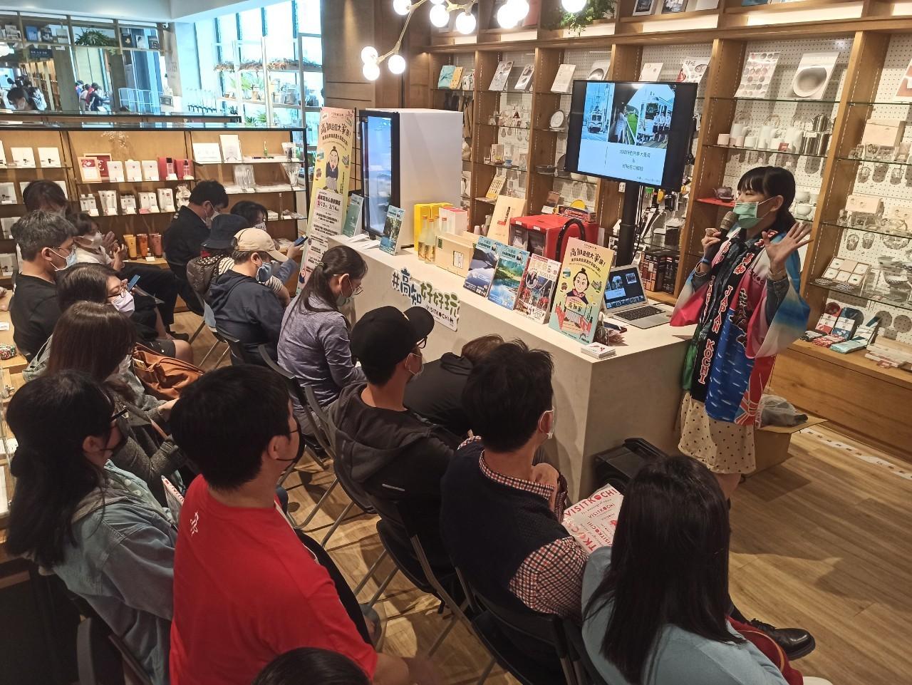 台湾蔦屋日本インバウンド観光セミナー