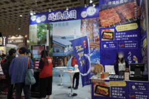 ITF台北国際旅展 ブース設営事業