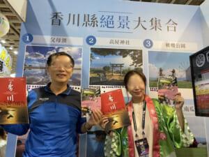 2020ITF台北旅行博ブースデザイン施工