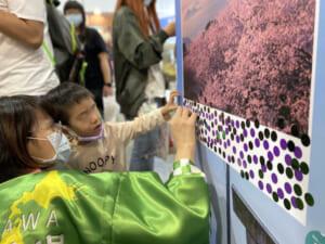 2020ITF台北旅行博イベント企画