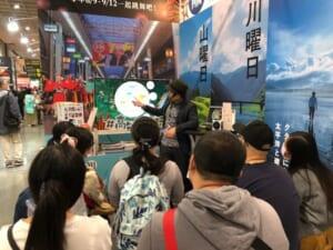 台北旅行博 ブロガーKOLセミナー